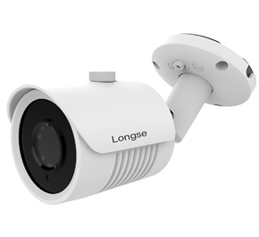 LBH30S400 Metallic Bullet Camera