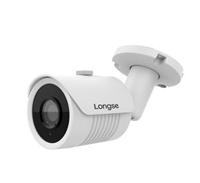 Thumbnail_LONGSE LBH30HTC200F Metallic BULLET CAMERA