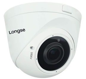 LONGSE LIRDQS400 Metallic Dome CAMERA